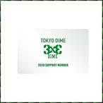 2020シーズン個人サポーター(グリーン・シルバー・ゴールド・VIP会員)