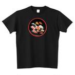 美味いモノにモザイクかけるとエロい説【寿司桶】 / 5.6オンスTシャツ (Printstar)