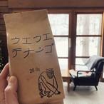 コーヒー豆 どっしりしたの 200g