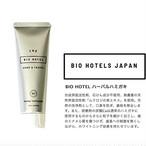 BIO HOTELS JAPAN ハーバルハミガキ