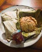 蓮の葉包みの中華おこわ【4個セット】ミニ辣油付き