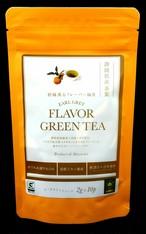 柑橘薫るフレーバー緑茶(県立大アールグレイ) 10個入 単品