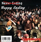 Clamatone/CD「Happy Ending」