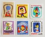 国際パペットフェスティバル / ルーマニア 1960