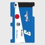 ブルーインパルス3番機(写真入り)Xperia Z5(SO-01H/SOV32/501SO)