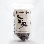 【文字】ヒマラヤブラック岩塩
