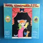 キャンバスプリント「猫たちによる人形劇場」