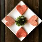 バレンタイン限定ハート型和牛ステーキ2種類(サシ系ロース120gを1枚/赤身系モモ120gを1枚)
