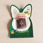 【20%OFF】【数量限定】北海道 半熟エゾ鹿 スティック(植物発酵酵素+たもぎ茸配合) 無添加・無着色 「犬・猫用」固いものが苦手な子、老犬、猫におすすめ!