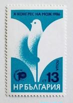 白い鳥 / ブルガリア 1986