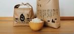 土遊野米4品種 食べ比べセット(小) 各種玄米1kg(白米なら6合900g)【コシヒカリ・イセヒカリ・てんたかく・ミルキークイーン】