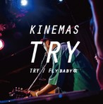 "CD""TRY / Fly baby 改"""