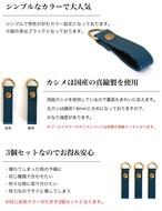 本革ファスナーの引き手 ネイビー/ブラック3個セット