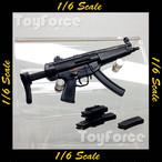 【02532】 1/6 H&K MP5 サブマシンガン