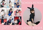 School Fiction LOOKBOOK