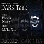 【DARK HERO STORYS公開記念商品】DARK Tank