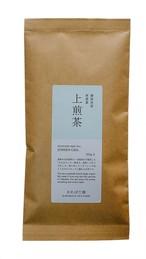 【40%OFF】上煎茶 100g
