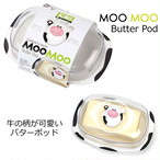モーモーバターポット MSC joie バターケース/浜松雑貨屋 C0pernicus