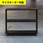 IRON FRAME 3-SHELF CASTER 100CM[BROWN COLOR]サイズオーダー可