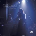 5thワンマンライブDVD(2017.12/8)