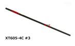 XT605-4C パーツ#3