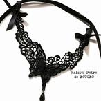 黒蝶の首飾り