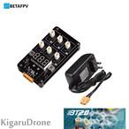 【BT2.0】 Beta FPV BT2.0コネクター専用 1セル LiHV Charger 6本同時充電 IN:XT60+ACアダプター