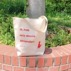 doudou mooi Original Eco bag