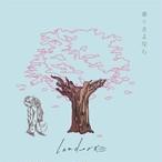 【予約商品】Lander「春とさよなら」