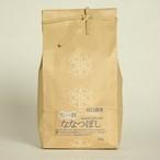 北海道旭川産 特別栽培米 ななつぼし 2kg