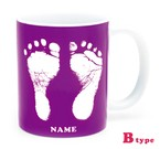 ai mug   B-type (PURPLE)