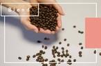 [ブレンド] 水素焙煎 水素焙煎珈琲豆