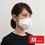 【日本製】布マスクガーゼ×竹繊維 Mサイズ 洗える 涼しい 夏用 立体