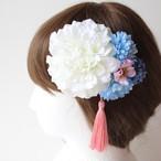 白のダリア、マム、小花の髪飾り
