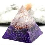 ピラミッド型Ⅱ オルゴナイト アメジスト