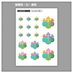 家紋ステッカー 五三桐| 5枚セット《送料無料》 子供 初節句 カラフル&かわいい 家紋ステッカー