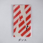 【Subikiawa.】  ぽち袋 「ダンス」