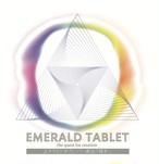【12月4日発売】エメラルドタブレット -創造の探求-