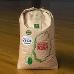 門崎 めだか米 30kg(特別栽培米)玄米