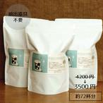 水出しアイスコーヒーバッグ【カフェインレスコーヒー】4バッグ入り×3袋セット