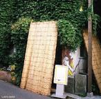寺珈屋らいぶ / NALU