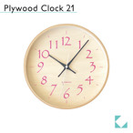 KATOMOKU plywood clock 21 km-120LP 掛け時計