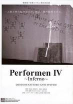 DVD 第21回公演『PerformenIV~Inferno~』(リネア編/プント編 セット)