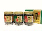 浜武漁協 生のり佃煮3種(佃煮・梅肉入・えのき入):箱入