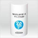 毎日げんきすぎーる デトックス青汁(斎藤一人さんの銀座まるかん日本漢方研究所)