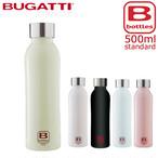 BUGATTI ブガッティ Bボトル 500 真空 2重 ステンレスボトル 500ml 水筒 キャンプ アウトドア グッズ 用品