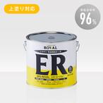 エポ ローバル 5kg缶
