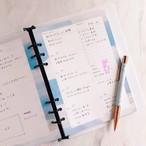 【システム手帳リフィル】ウィークリー / A5サイズ / 水彩ブルー