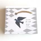 nishi shuku 美濃透かし和紙入ブロックメモ Bird