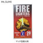 SOLSTICKAN(ソルスティックカン) FIRELIGHTERS(ファイヤーライターズ) マッチ型着火剤 焚火 BBQ バーベキュー アウトドア 用品 キャンプ グッズ OS1901FL SOLSTICKAN